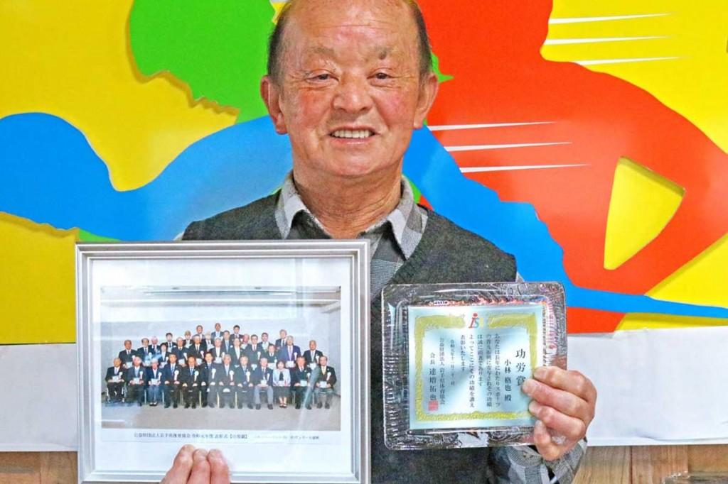 トライアスロンの普及に尽力、東北を代表する大会に拡大〜岩手県体育協会、小林格也さんに功労賞
