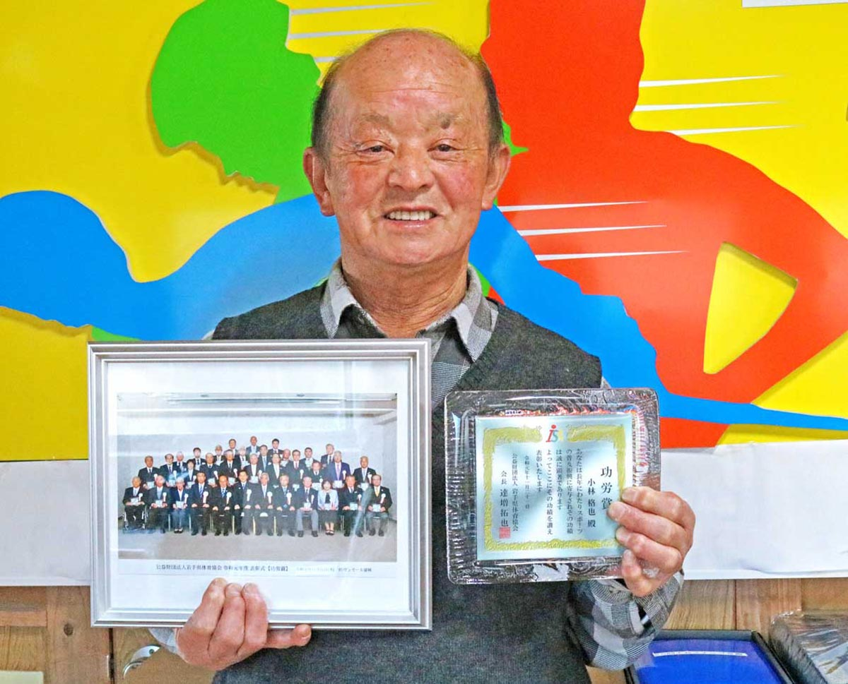 表彰式で贈られた盾を手に受賞を喜ぶ小林格也さん