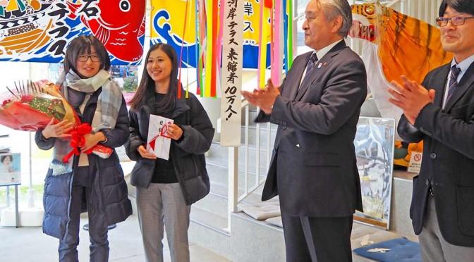 入館10万人目となり、野田市長ら関係者の歓迎を受けた(左から)大村森香さん、後藤鮎夏さん