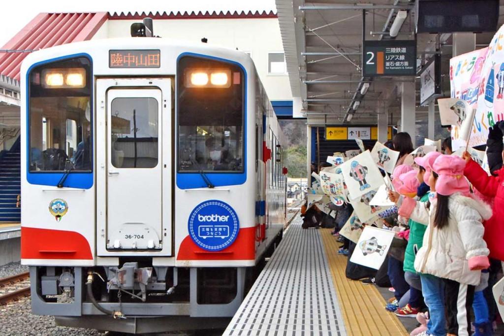 3カ月ぶりに運行を再開した三陸鉄道=16日午前11時43分、陸中山田駅