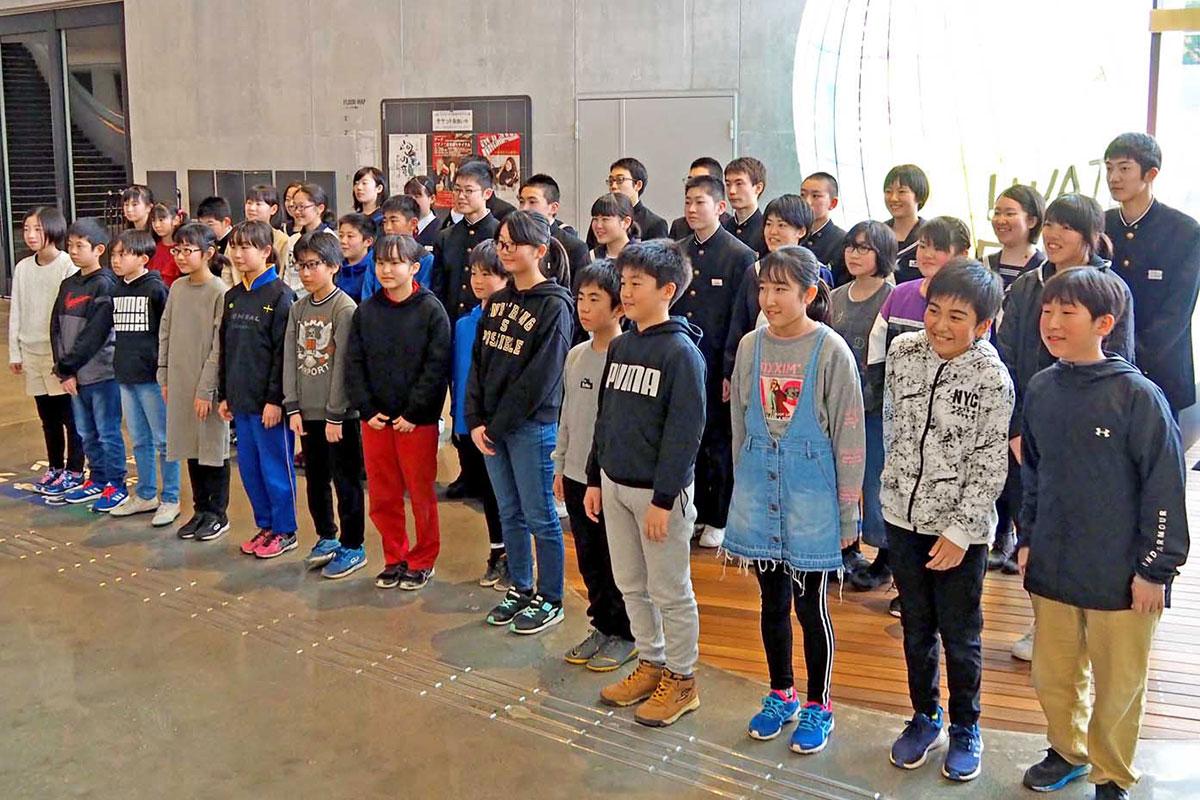 親睦を深めた釜石市、大館市の児童生徒