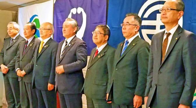 三陸沿岸都市会議で釜石市に集まった7市の代表