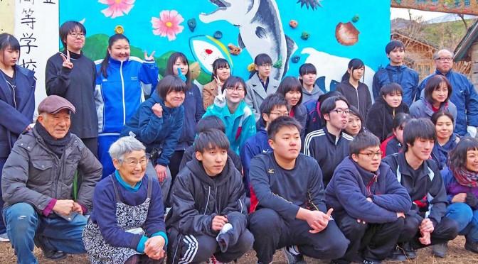 笑顔広がる公園に、釜石高定時制生徒遊具修復〜クライミングウォールをリニューアル、人のつながり 豊かな自然表現