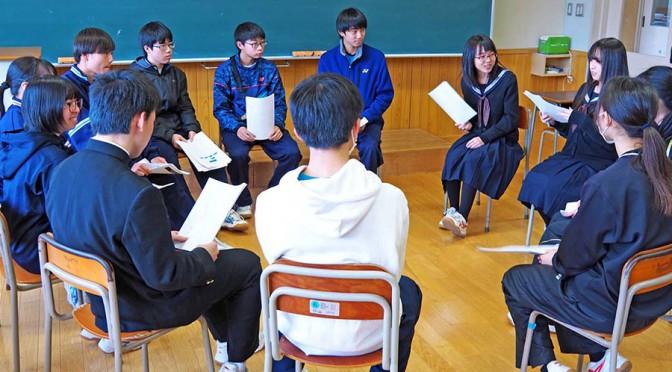 震災伝承へ「ワン・チーム」、教訓発信 未来につなぐ〜釜石高校有志 新団体結成