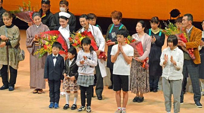 第33回釜石市民劇場、「釜石の赤ひげ」生涯描く〜地域医療に奮闘 故小泉医師、「思いやりの人」生き生き熱演