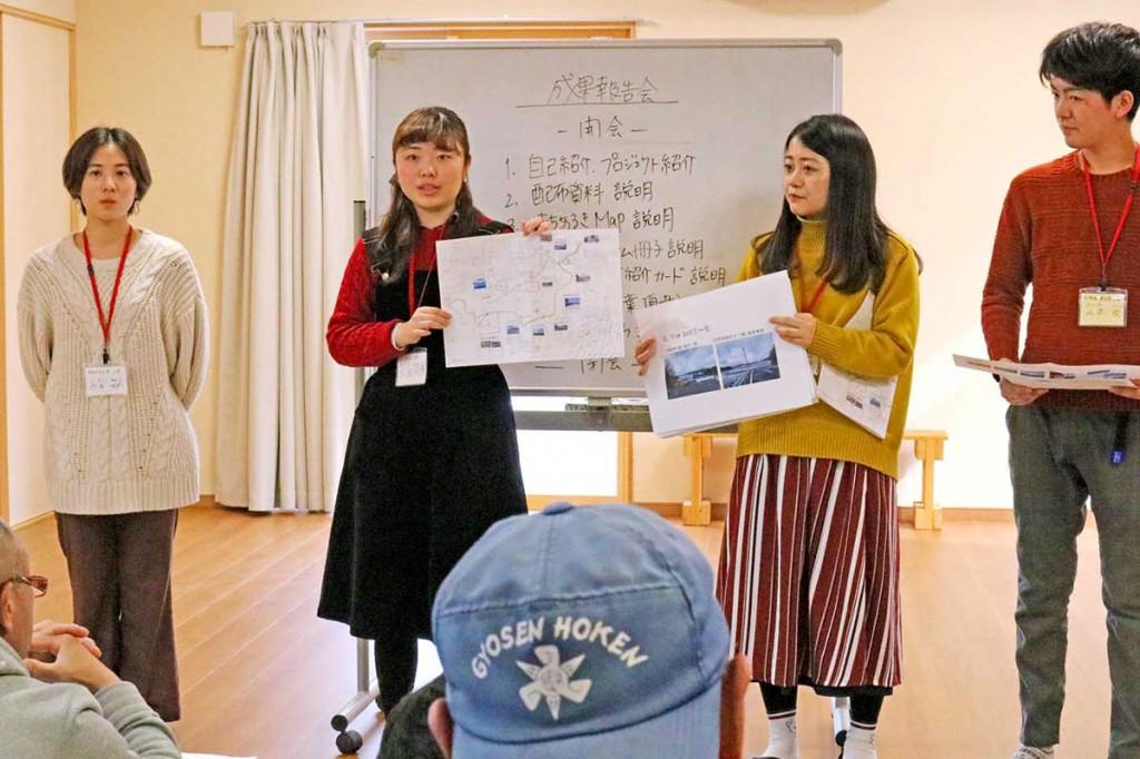 作成途中のマップを見せながら地区のアピールポイントを説明する長田さん(中左)、西海さん(左)