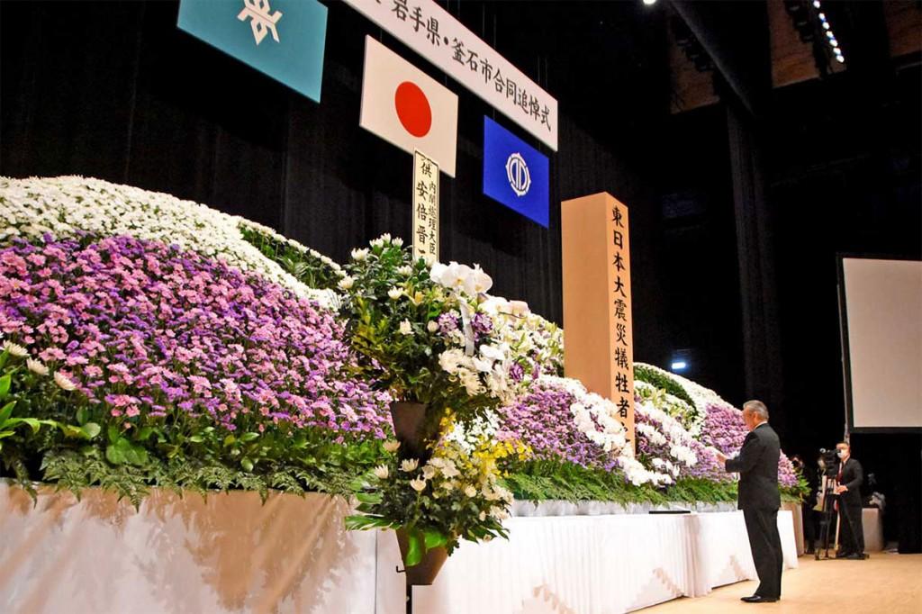 新型コロナウイルスの感染拡大を踏まえ、例年より規模を縮小して行われた県と釜石市の合同追悼式