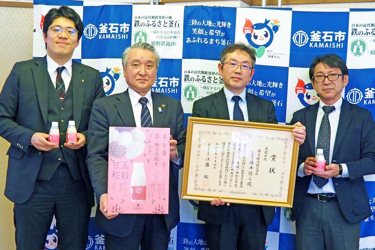 受賞報告した小山専務(右から2人目)。震災の被災を乗り越えつかんだ栄冠を喜んだ