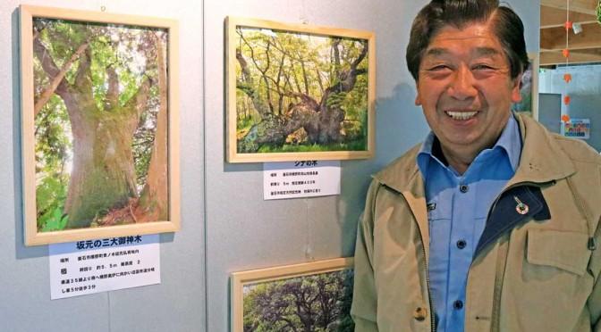 「橋野の自然の一番の魅力は巨木が多いこと」と話す三浦勉さん