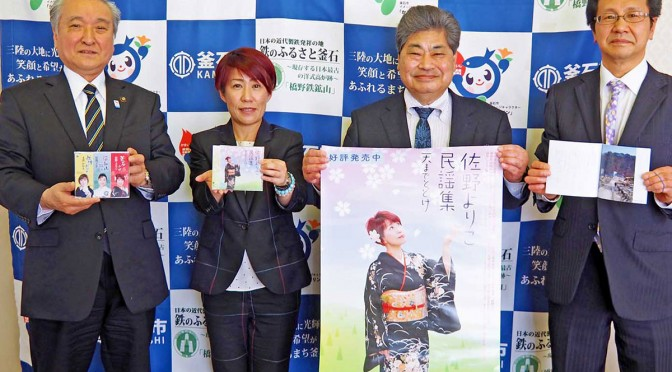 完成を報告した佐野よりこさん(左から2人目)