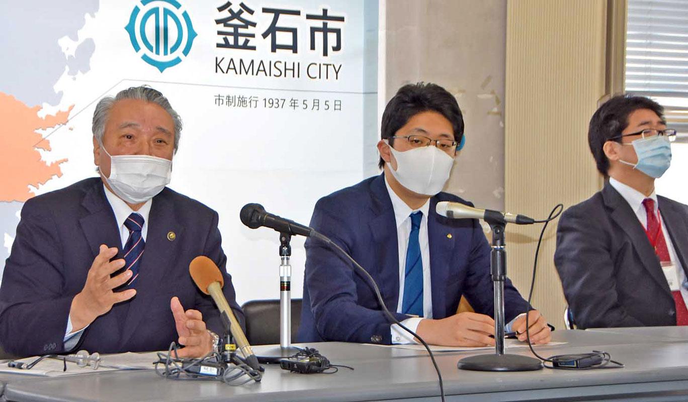 釜石市のコロナ対策を発表する野田武則市長、窪田優一副市長(左から)