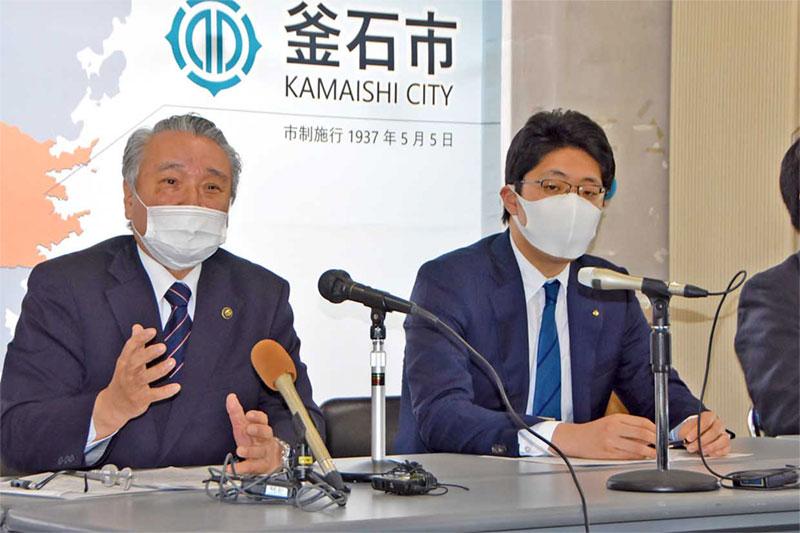 小規模事業者に20万円支給〜釜石市 コロナ対策4つに2億2千万円、第2、3弾の支援策も用意