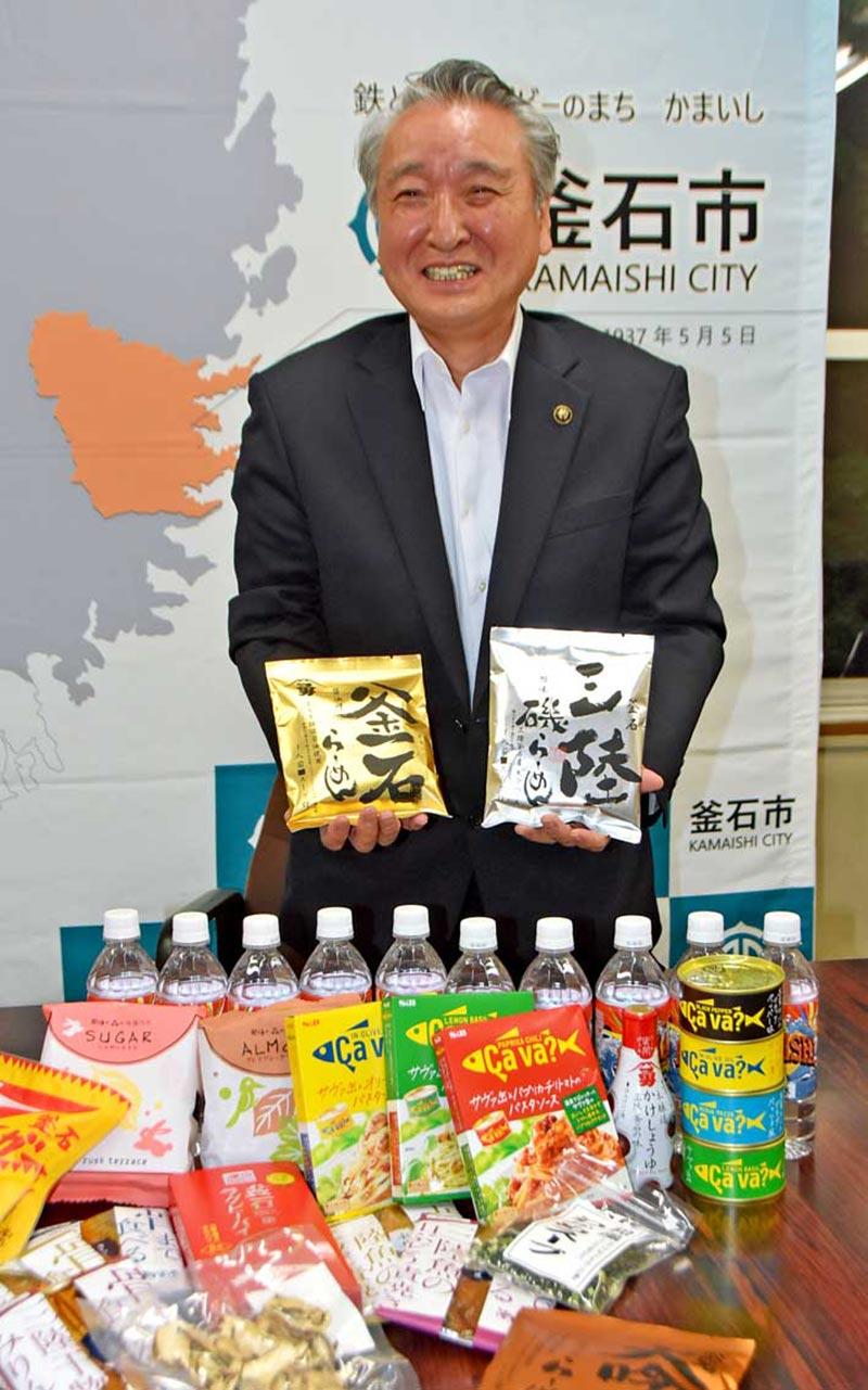 釜石出身の学生に無料で送られる「応援ふるさと便」の地場産品