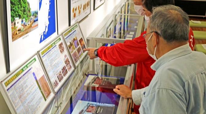 世界遺産登録までの歩みを再確認できる展示コーナー