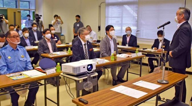 実行委設立総会で抱負を述べる野田市長(右)