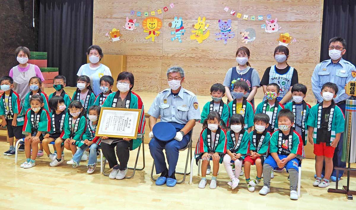 優良幼年消防クラブ表彰を受けた鵜住居幼稚園の園児たち