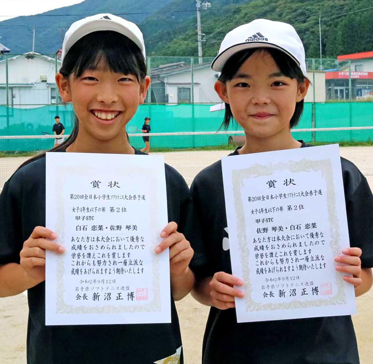 全国大会出場を決め、笑顔を輝かせる白石恋菜さん(左)と佐野琴美さん