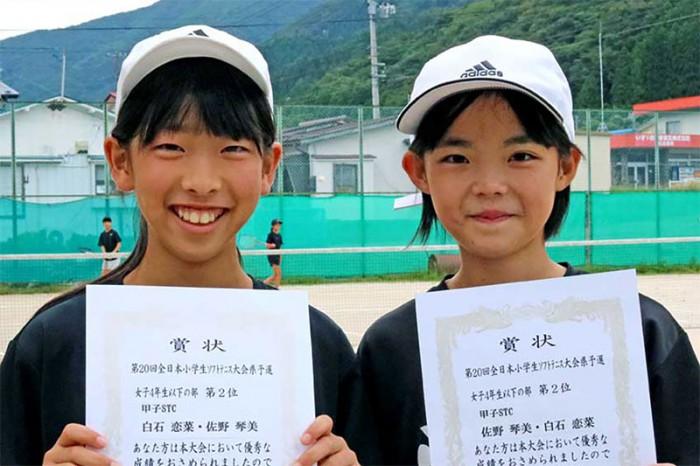 ソフトテニス県予選で準優勝〜小学生ペア全国大会進出は釜石初