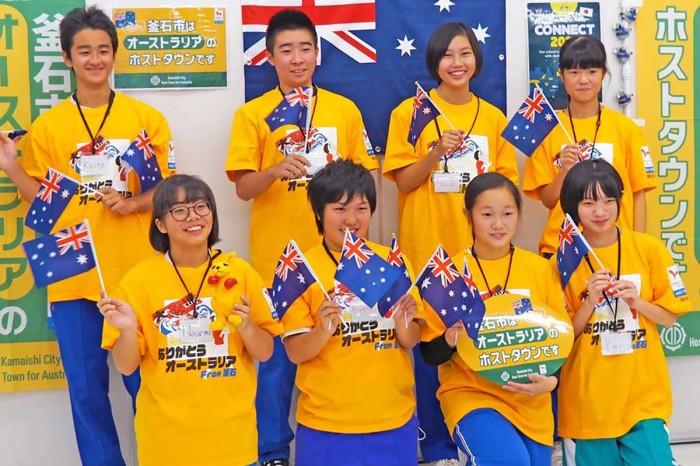 オーストラリアの同世代の生徒とオンライン上で交流した釜石市内の中学生
