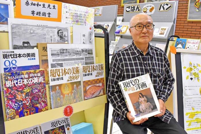 桑畑さんは自作が収録された美術年鑑を市立図書館に寄贈。その8冊が一挙に公開された(