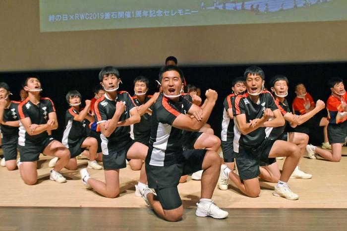 ワールドカップレガシーを未来へ、釜石開催1周年イベント〜次世代が輝くまちづくりを