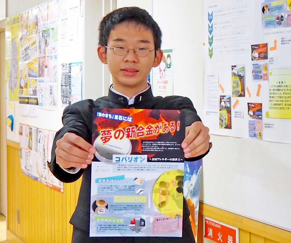 文書デザインコンテストで入賞した佐々木俊亮君