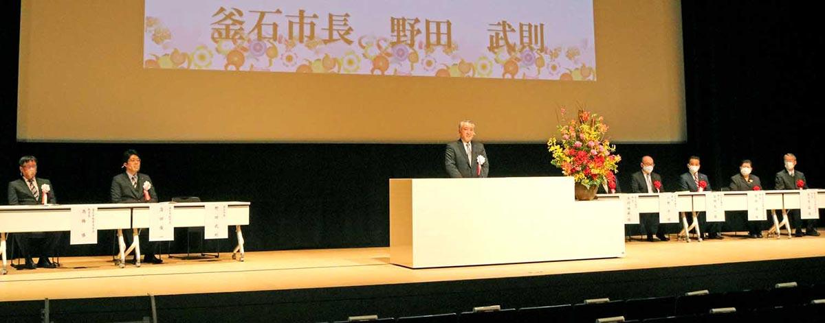 野田市長らがお祝いの言葉を贈った式典