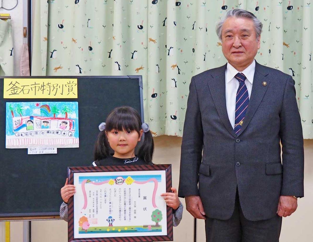 特別賞を受けた大久保亜美ちゃん(左)