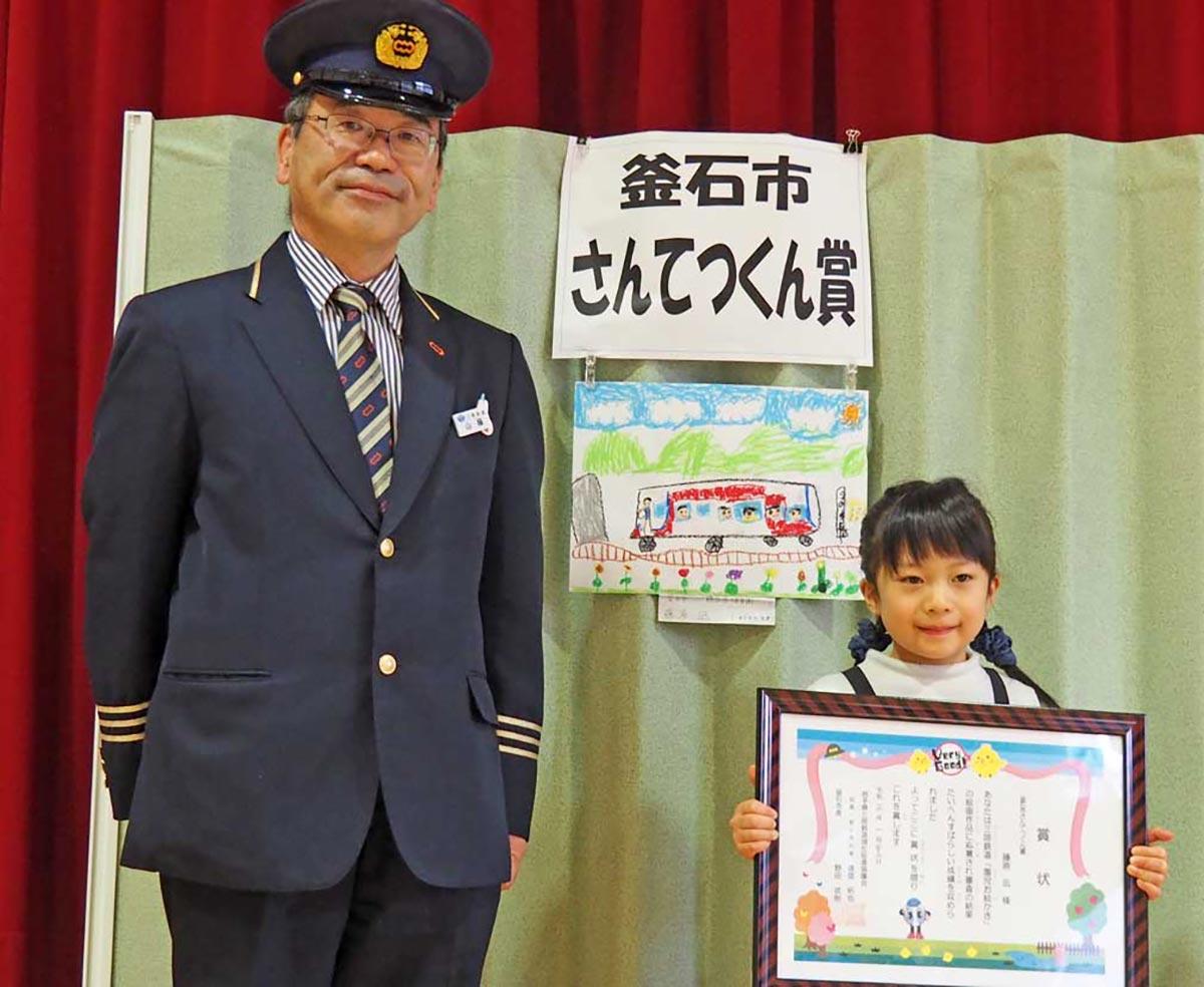 さんてつくん賞に選ばれた藤原凪ちゃん(右)