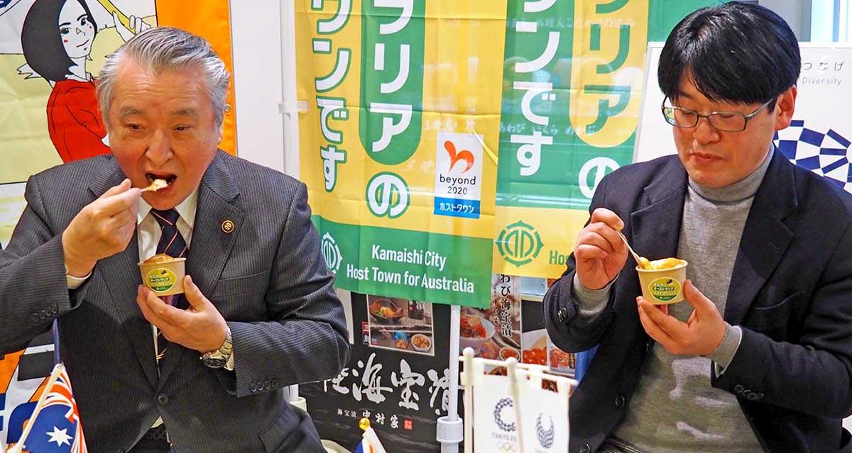 試食する野田市長(左)ら関係者