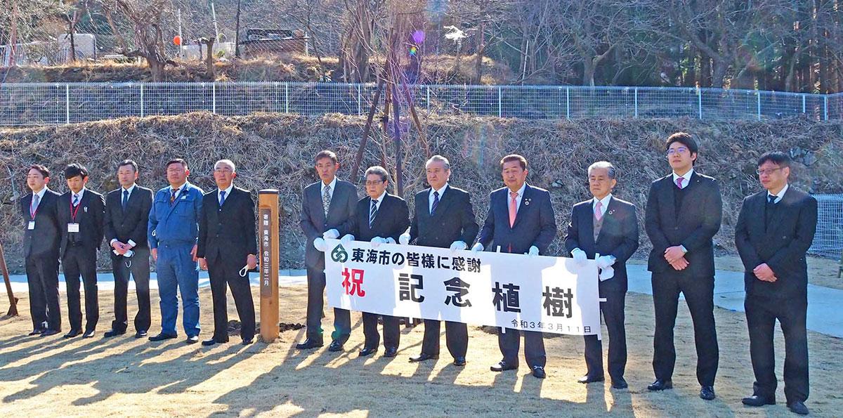 友好の深化へ思いを共有する東海、釜石両市の関係者