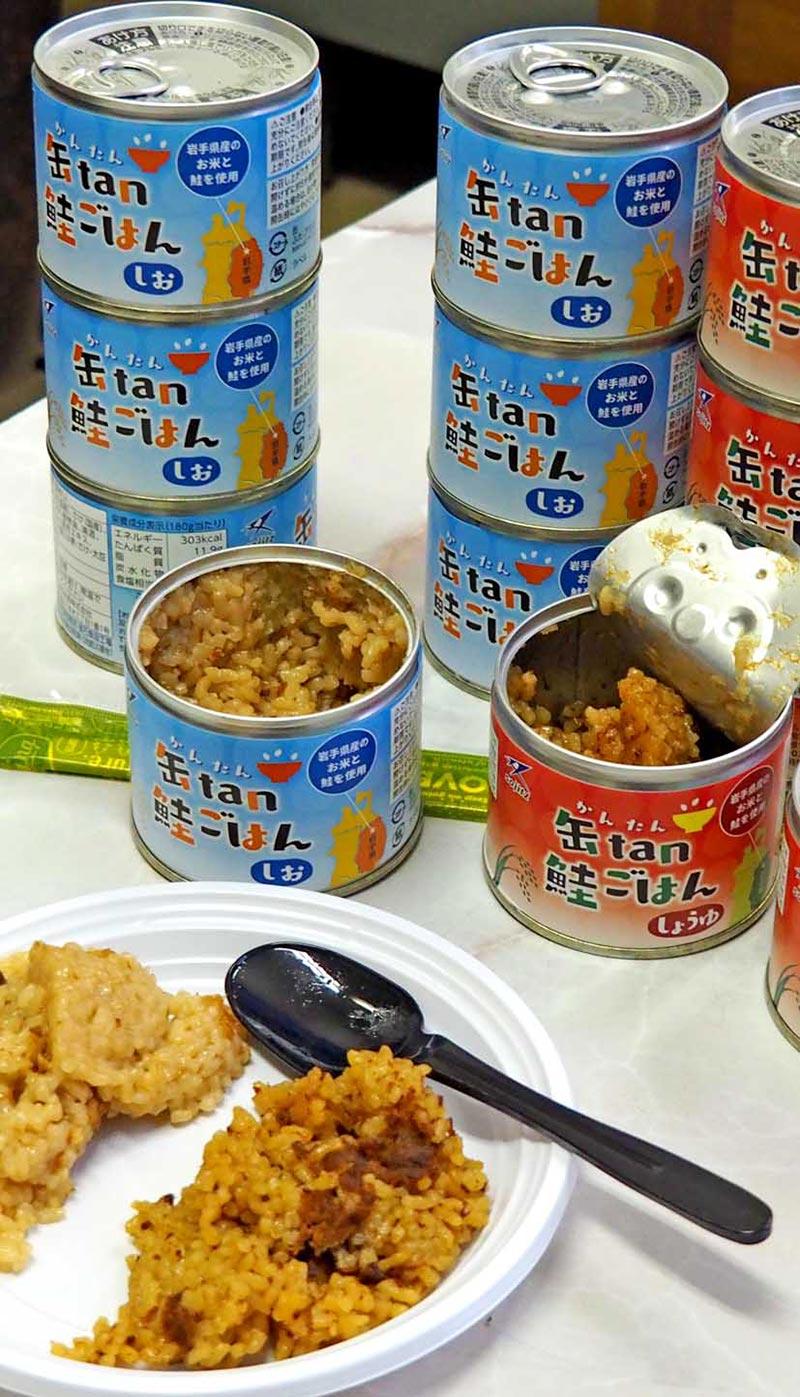 ご飯の缶詰「缶tan鮭ごはん」の味付けは塩としょうゆの2種