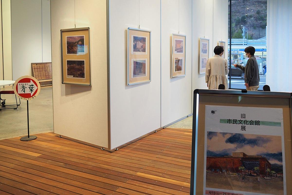 旧市民文化会館の懐かしい写真や収蔵品が並ぶ企画展