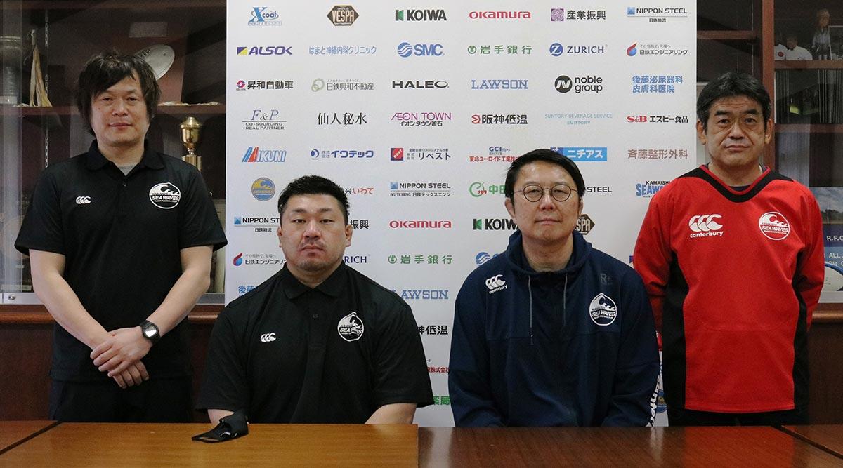 アカデミーについて会見した坂下功正総監督、桜庭吉彦GM、鈴木亮大郎HC、細川進コーチ(右から)