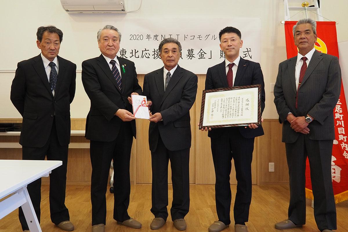 寄付金を贈った田中支店長(右から2人目)、目録を手にする小澤会長(中央)と野田市長(左から2人目)ら