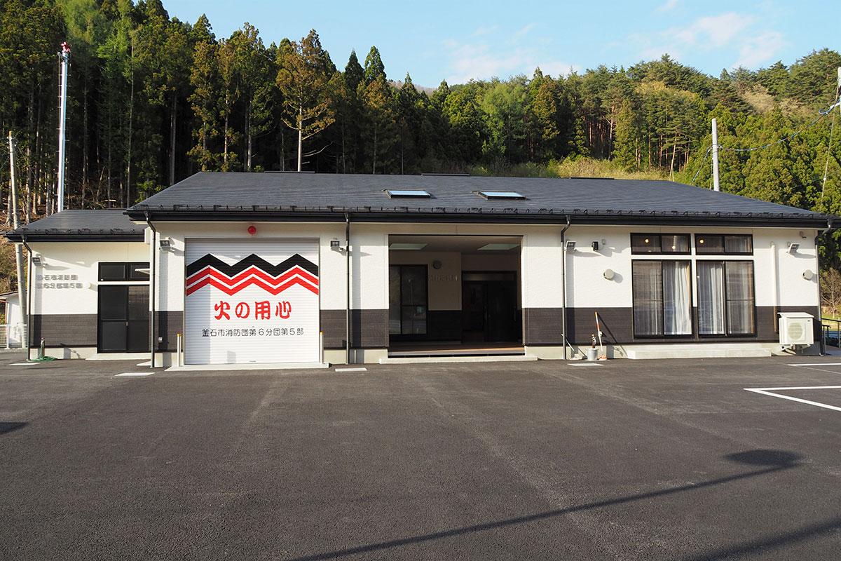 川目集会所は消防屯所との合築施設として整備された