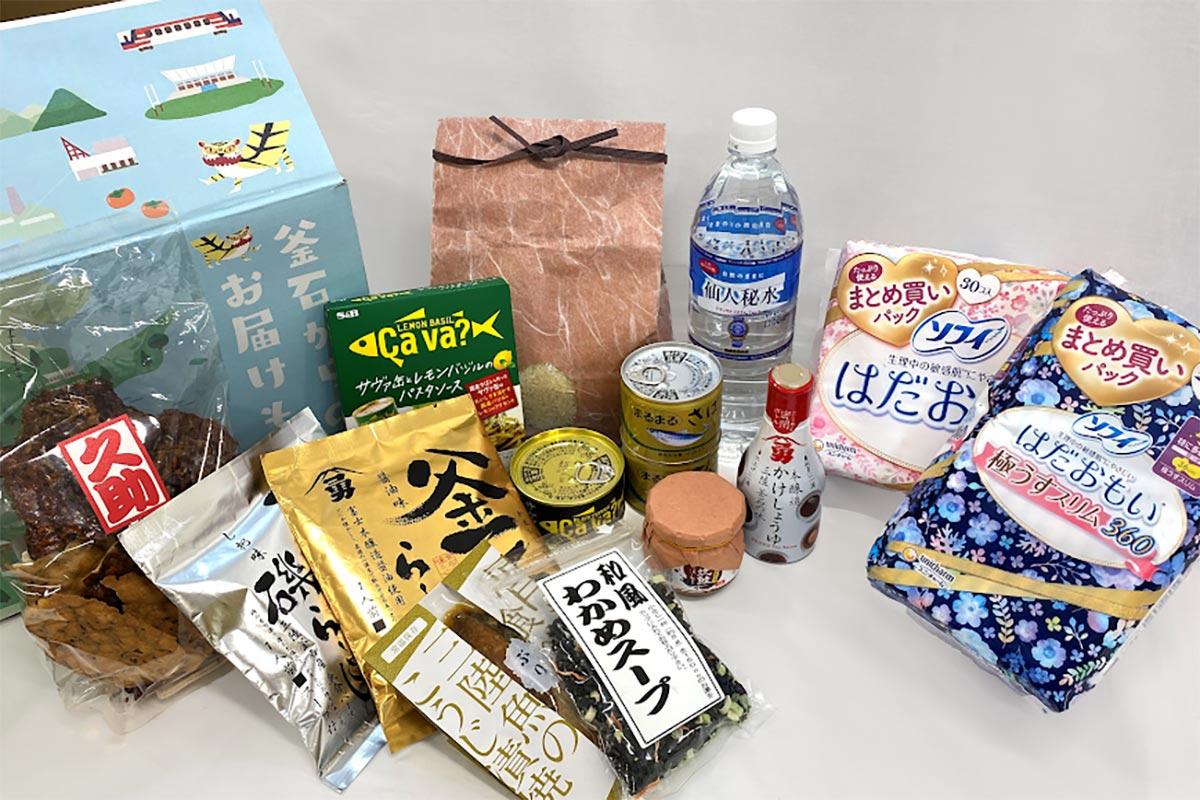 レディースセット(イメージ) ※生理用品は袋に入れて同梱となります。