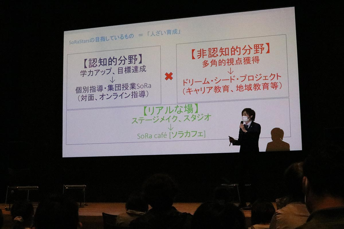 釜石の人材育成へ同級生がタッグ 6月からオンライン学習塾を開設