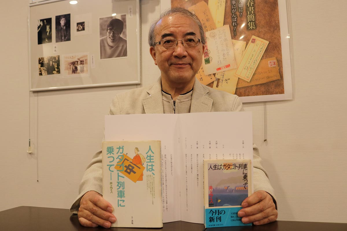 ミュージカルの脚本、音楽を手がけたガバチョ・プロジェクトの山﨑眞行理事長