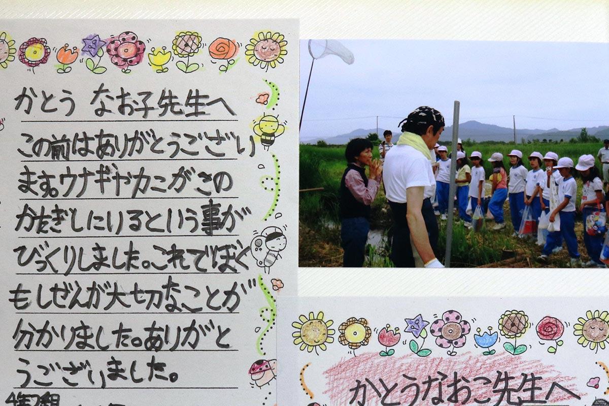 加藤さんが講師を務めた鵜住居小児童の環境学習(2006年)を記録したアルバム=加藤さん所有