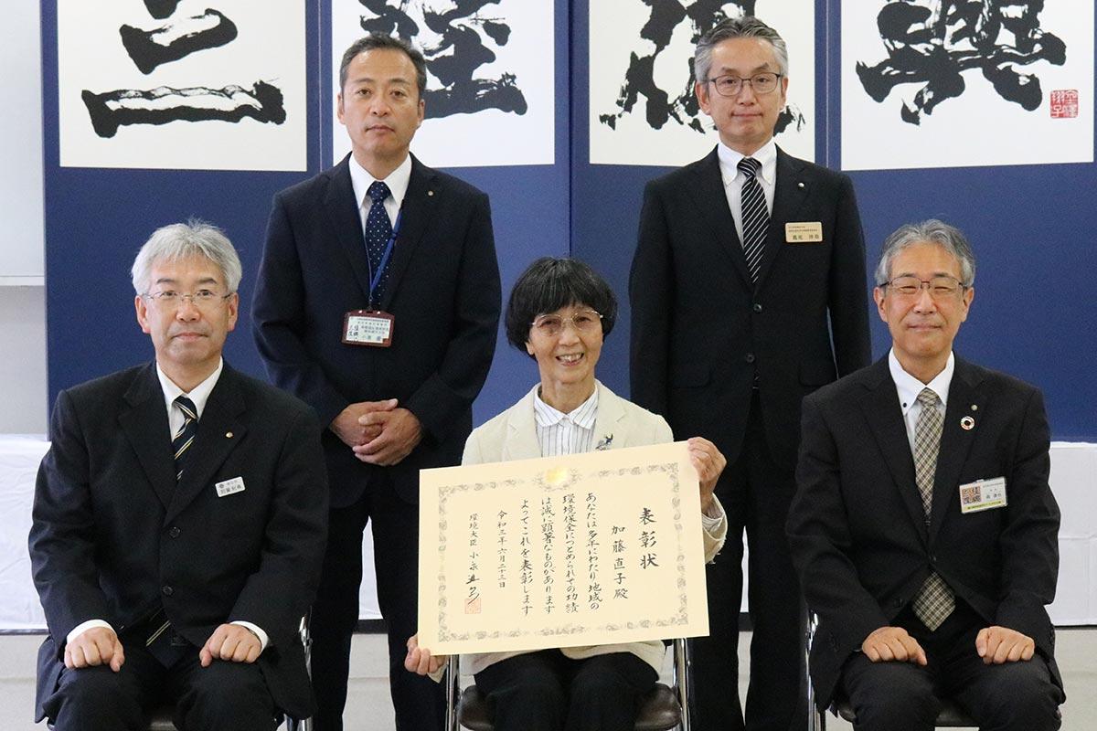 環境大臣表彰を受けた加藤直子さん(前列中央)と伝達式に出席した県、市の職員ら