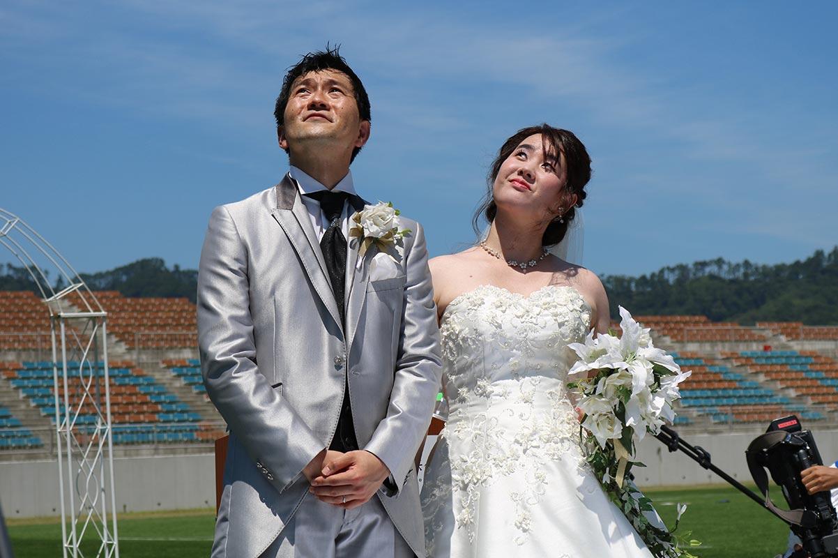 ラグビーW杯聖地で永遠の愛を誓う~うのスタで初の結婚式~
