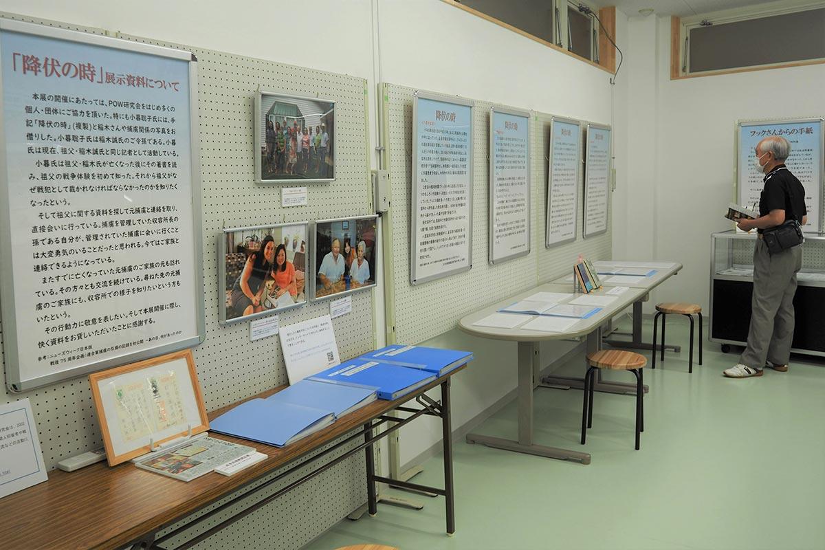 釜石市郷土資料館で開催中の企画展「釜石の捕虜収容所」