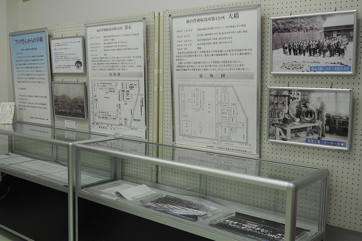 戦時中、釜石市内2カ所にあった捕虜収容所を解説する
