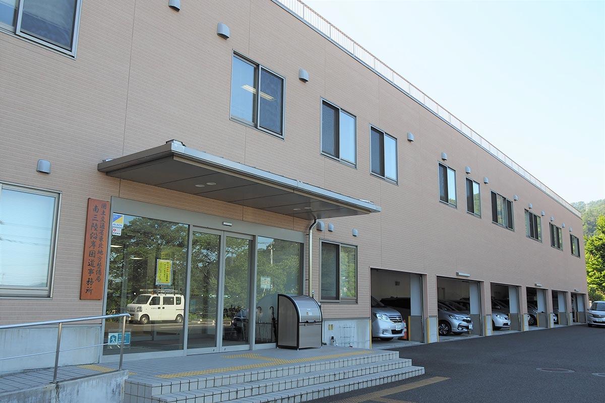 道路管理拠点として釜石市鵜住居町に開設された南三陸沿岸国道事務所