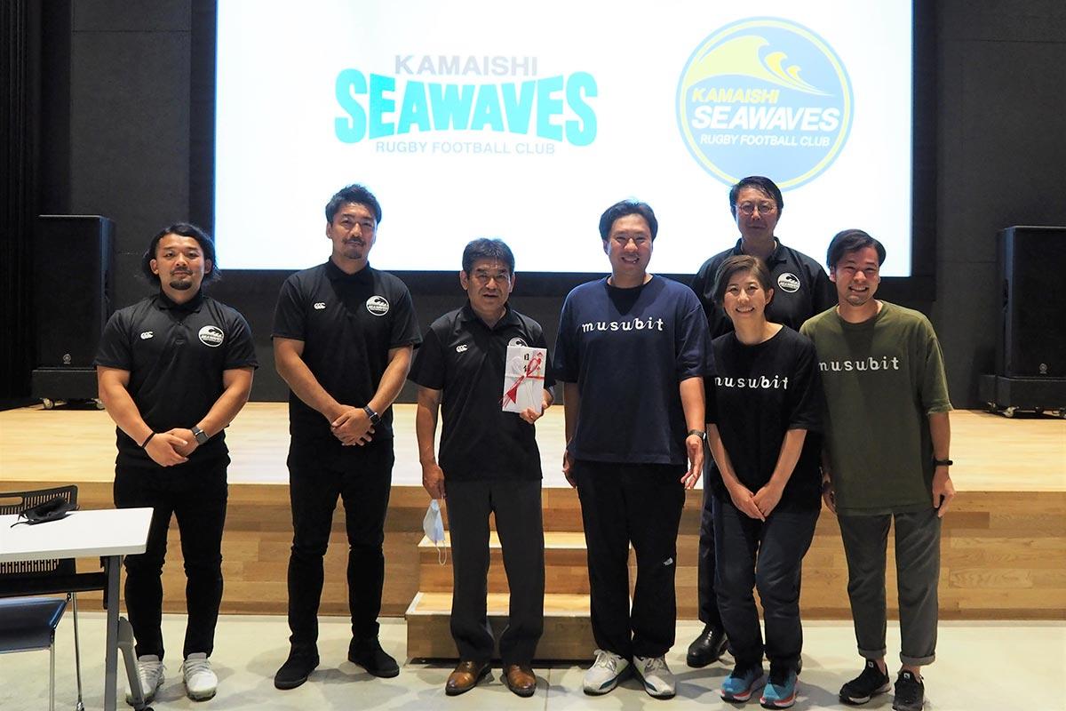 釜石SWを応援しようと、寄付金を贈った小島製菓の関係者(前列右)ら