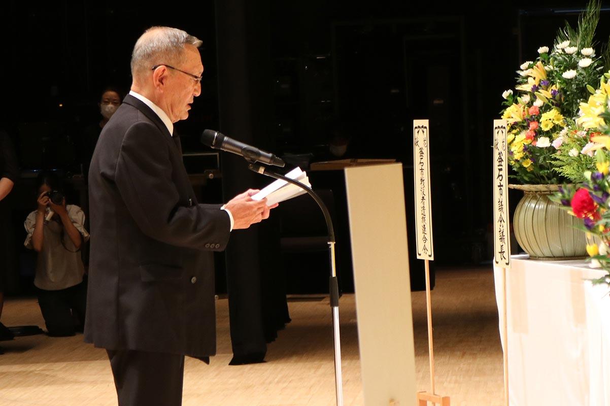 遺族を代表し、追悼のことばを述べる西村征勝さん
