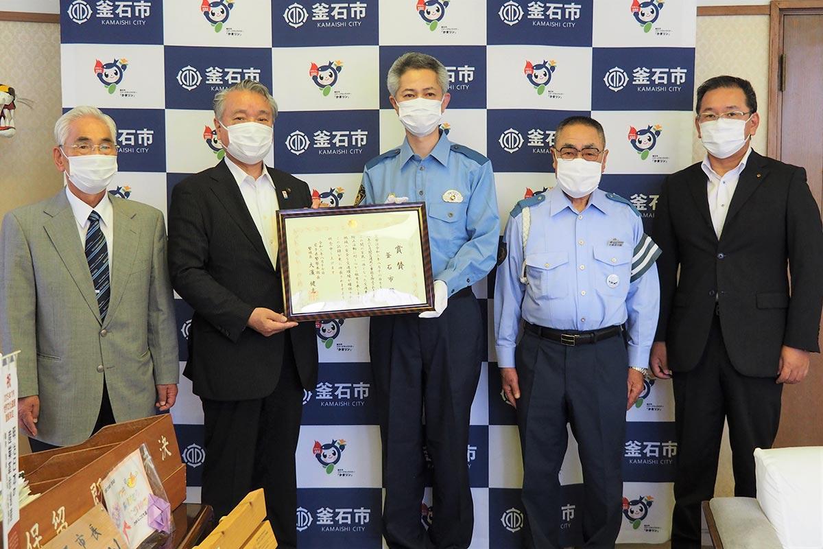 釜石市 交通事故死ゼロ1年6カ月達成 県警から賞賛状