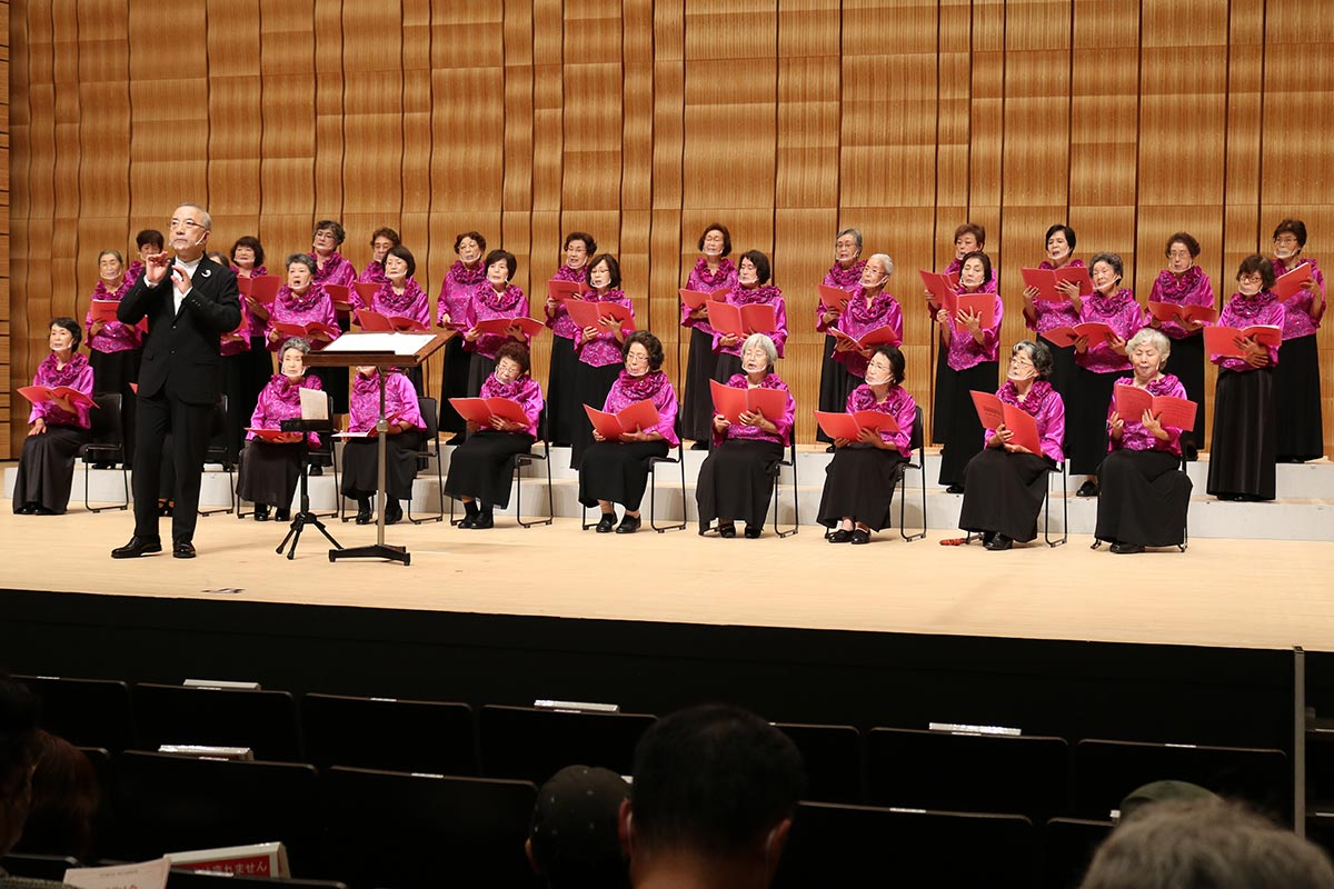 「甲子歌う会」発足30周年記念コンサート