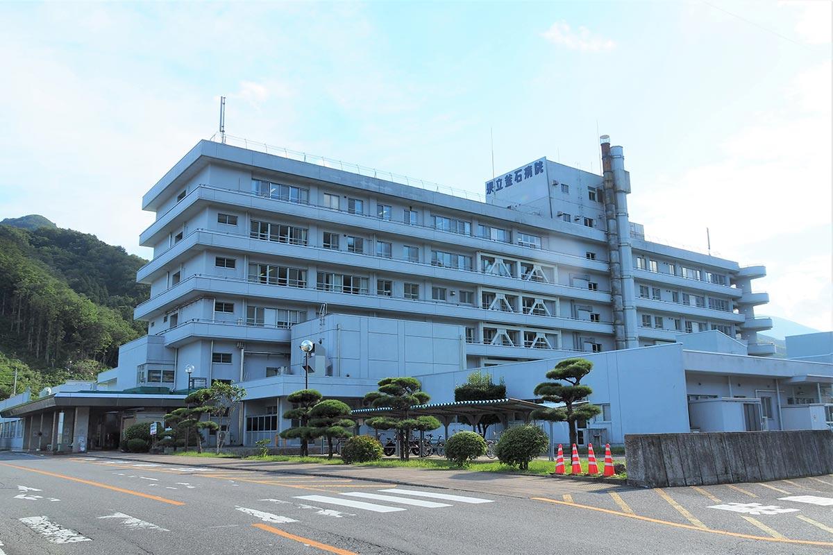 釜石市が重要案件として要望に盛り込んだ県立釜石病院